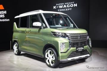 三菱 スーパーハイト軽ワゴンコンセプト(東京モーターショー2019)