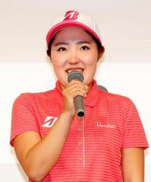記者会見で「プロ宣言」し、ブリヂストンスポーツとクラブなどの使用契約を発表した女子ゴルフの古江彩佳=29日午前、東京都内