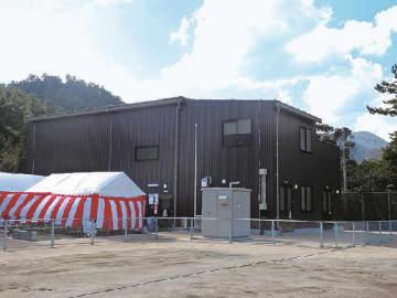 バイオプラスチックのサンプル製造施設(島根県隠岐の島町)