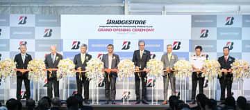 Bridgestone Corp. holds a radial tire plant opening ceremony in Rayong Province, southeast of Bangkok, on Oct. 24, 2019. (Photo courtesy of Bridgestone)