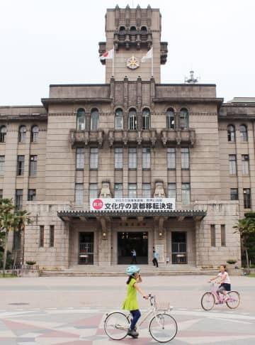 京都市役所=2016年
