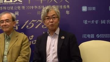 SF作家、藤井太洋氏 「『三体』は2012年来の最大のブーム」