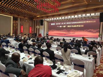 三国志ゆかりの地で「一帯一路」国際茶業発展フォーラム開催 湖北省赤壁市
