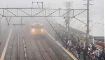 霧の中を走る列車=30日午前7時28分、JR妹尾駅