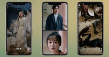 A vertical drama offering from iQiyi reflects the rise of mobile viewing. (Image credit: China Film Insider)