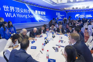 上海で世界トップ科学者青年フォーラム