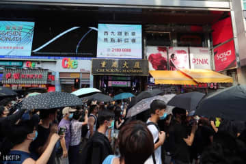 Chungking Mansions on October 20. File photo: May James/HKFP.