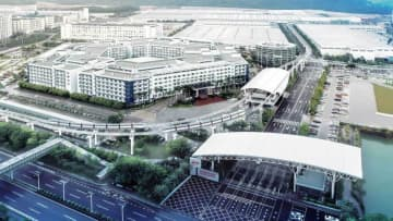 BYD's headquarters in Shenzhen, in the southern Chinese province of Guangdong. (Image credit: BYD)