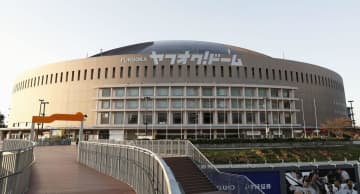 プロ野球ソフトバンクの本拠地「ヤフオクドーム」=30日午後、福岡市中央区