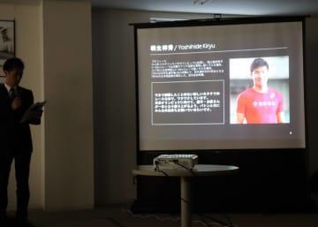 新国立競技場のオープニングイベント出場者を紹介する主催者(東京都港区)