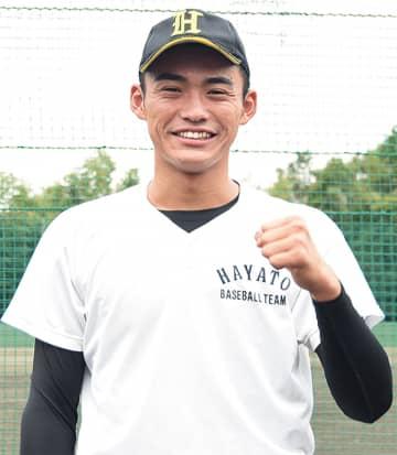 横浜隼人の佐藤一磨投手 オリックス 育成1位指名 プロ野球ドラフト会議で 横浜市瀬谷区