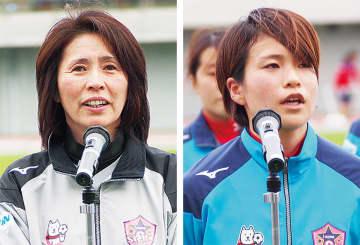試合後、あいさつに立った野田監督(左)と石田主将