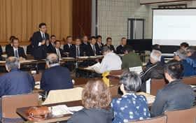 鷲別地区の防災体制などについて意見を交わした地区懇談会