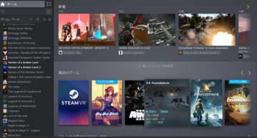 Steam新ライブラリ正式開始!自動カテゴライズ「動的コレクション」など多くの新機能が実装に