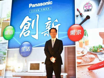 Panasonic Marketing Sales Taiwan Co. President Ko Ku-shi hosts an exhibition of new Panasonic home electronics for Autumn 2019 on Oct. 29, 2019, in Taipei.