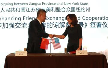 江蘇省と米ニューヨーク州、友好関係締結30周年を祝う