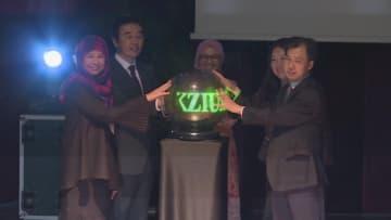 マレーシア初の孔子学院、設立10周年を祝う
