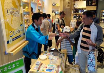 催事を積極的に企画し、集客を図ってきた「ここ滋賀」。今秋はオーガニック近江米の試験販売を開いた(9月30日、東京・日本橋)