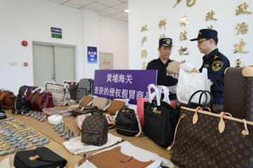 黄埔税関、6千点余りの有名ブランドの模倣品を押収