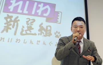 共同通信加盟社論説研究会で講演する、れいわ新選組の山本代表=31日午後、東京都中央区
