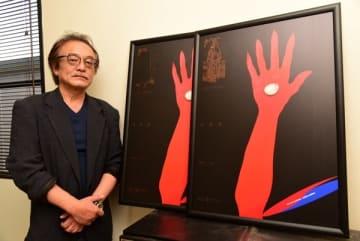 【展示取りやめとなった作品と花井さん。左は慰安婦像の部分を黒いテープで隠している=伊勢市の花井さん方事務所で】