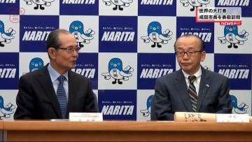 世界の「王」成田市長表敬訪問