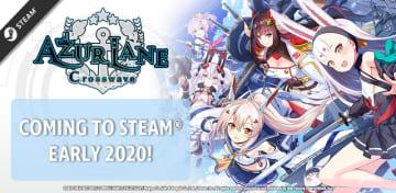Steam版『アズールレーン クロスウェーブ』2020年春発売!日本語にも対応