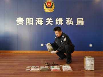 貴陽税関、国際小包による薬物の密輸摘発 貴州省
