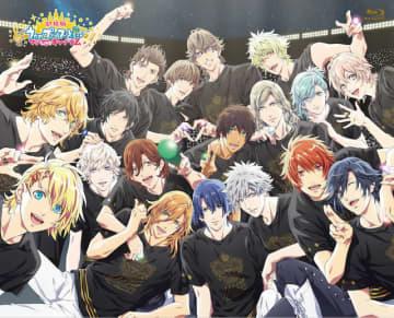 「劇場版 うた☆プリ マジLOVEキングダム」クリスマスにBD&DVD発売!18人のアイドル集合のジャケ写公開