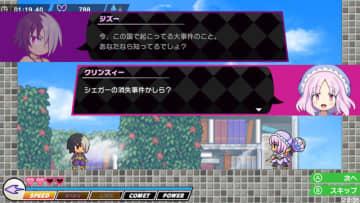 『魔神少女 -Chronicle 2D ACT- Renovation』Steam版ストア公開!11月15日発売予定
