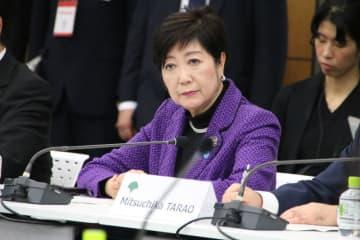 「オリンピック・セレブレーション・マラソン」とは何なのか 札幌開催の代償、都民に「誠意」示せる?