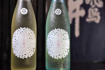 丹生酒造が開発を進める日本酒「さくら鞠子」の瓶(レディーフォー提供)