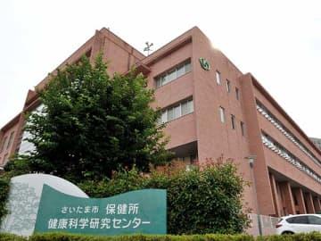 さいたま市保健所=埼玉県さいたま市中央区鈴谷