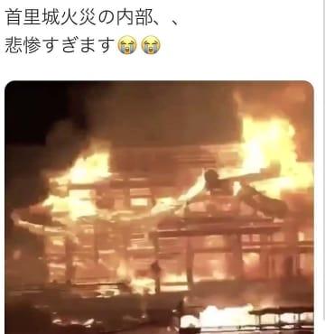 ツイッターで拡散されている首里城の動画。消火活動中に実際に撮影されたのかは不明