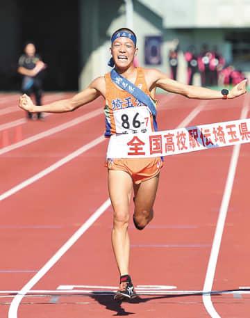男子で3年連続38度目の優勝を飾った埼玉栄のアンカー山崎颯=1日、熊谷スポーツ文化公園陸上競技場