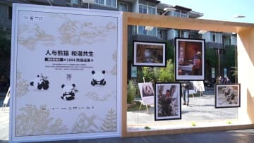 WWFなどによる「1864パンダ巡回展」、成都で開催