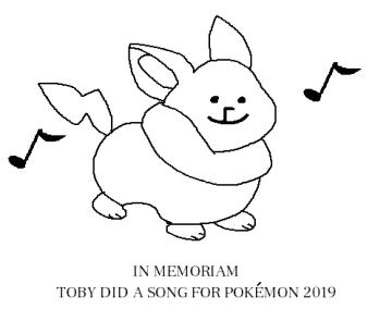 『UNDERTALE』Toby Fox氏が『ポケットモンスター ソード・シールド』に楽曲参加!