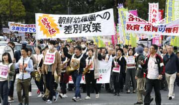 朝鮮学校幼稚園を無償化措置の対象に含めることを求め行われたデモ行進=2日午後、東京都千代田区
