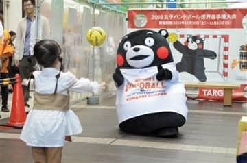 女子ハンドボール世界選手権応援イベントで子どもとキャッチボールするくまモン=2日、熊本市中央区