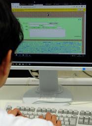 ダークウェブ上の掲示板の投稿を確認する捜査員=兵庫県警本部