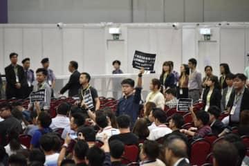 Photo: inmediahk.net.