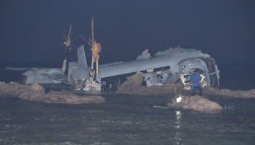 (資料写真)名護市安部の海岸に墜落し大破したオスプレイ