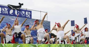 「太地浦くじら祭」で披露された伝統の鯨踊り=3日、和歌山県太地町