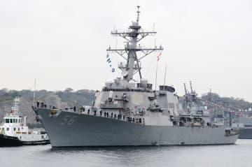 試験航海を終え、米海軍横須賀基地に帰港したイージス駆逐艦ジョン・S・マケイン=3日、神奈川県横須賀市