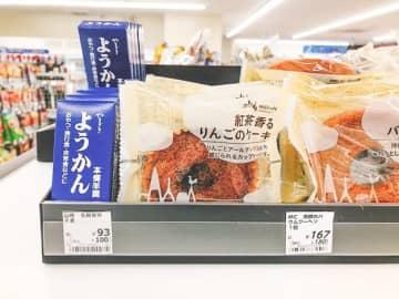Kasumi Iizuka / BuzzFeed