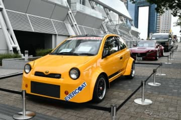 OPEN ROAD(東京モーターショー2019)