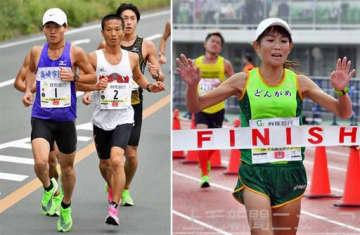 (左)フルマラソン男子 序盤から先頭集団を引っ張り2連覇を達成した渋川(1)=7キロ付近、(右)フルマラソン女子 両手を上げてゴールする青木=正田醤油スタジアム群馬