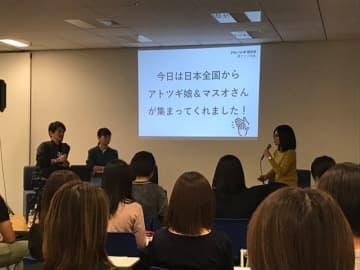 トークセッションには株式会社大都代表・山田岳人さん、平安伸銅興業株式会社代表・竹内香予子さんが登壇