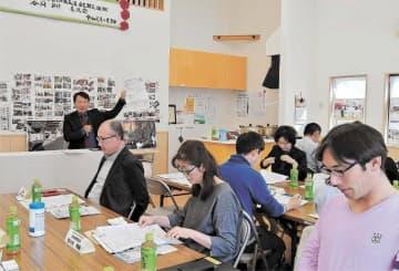 東長沼自治会の取り組みなども紹介された防災研修会