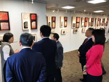 西泠印社、東京で篆刻作品展開催